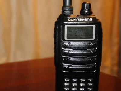 Dual Band Handheld Radio Review Dual Band 2m/70cm Handheld